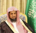 النائب العام السعودي: القيمة التقديرية للتسويات وصلت لأكثر من 400 مليار ريال