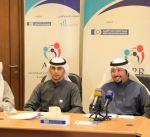 جمعية العلاقات العامة الكويتية تطلق أكاديمية متخصصة نهاية يناير الجاري
