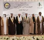 رؤساء المجالس التشريعية الخليجية يؤكدون أهمية توطين الوظائف والاستثمار في الموارد البشرية