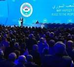 روسيا: مشاركون مؤتمر سوتشي يقاطعون كلمة لافروف بالصياح