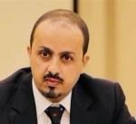حكومة اليمن تحذر من التجنيد الإجباري الذي تمارسه ميليشيا الحوثي الإيرانية