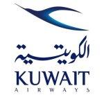 """""""الخطوط الكويتية"""": تعرض الرحلة 168 القادمة من باريس لخلل فني وهبوطها بفرانكفورت"""