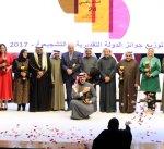وزير الاعلام يكرم الحاصلين على جوائز الدولة التقديرية والتشجيعية لعام 2017