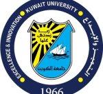 جامعة الكويت: قبول 33 طالبا من غير الكويتيين بالفصل الدراسي الثاني