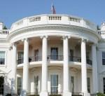البيت الأبيض: اسرائيل حليف قوي للولايات المتحدة