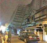 4 قتلى و225 مصابا و143 مفقودا جراء زلزال في تايوان