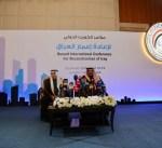 """وزير الخارجية: رسالة مؤتمر """"اعادة الاعمار"""" ان المجتمع الدولي مع العراق في اعادة اعماره"""