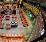"""بورصة الكويت تغلق تعاملاتها على انخفاض مؤشرها السعري وارتفاع الوزني و """"كويت 15"""""""