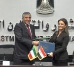 """""""الصندوق الكويتي"""" يوقع اربع اتفاقيات مع مصر بأكثر من 265 مليون دولار"""