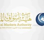 """""""أسواق المال"""": المرحلة الـ4 من تطوير البورصة تنتهي العام المقبل"""