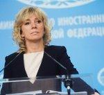 الخارجية الروسية: أمريكا وأوروبا أظهرتا العداء وقت مأساتنا