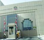 """سفارة الامارات:""""خبر """"الإمارات تطلب البدون"""" .. كاذب جملة وتفصيلا"""