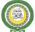 القمة العربية الـ29 تنعقد غدا على وقع التطورات المتلاحقة بفلسطين وسوريا