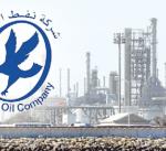 """""""نفط الكويت"""": السيطرة المبدئية على البئر """"مقوع 149"""" إثر التسرب النفطي"""