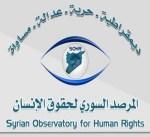 المرصد السوري: قوات النظام تواصل قصف مناطق جنوب دمشق