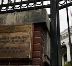 إغلاق القنصلية العامة الروسية في سياتل