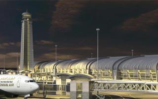 """سلطنة عمان تغلق مطار """"صلالة"""" تجنبا لمخاطر """"مكونو"""""""