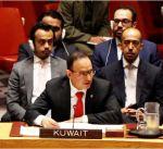 الكويت تندد بشلل المجتمع الدولي في التعامل مع جرائم اسرائيل