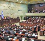 """""""الكنيست"""" يسن قانونا يمنح رئيس الحكومة ووزير الدفاع إعلان الحرب دون مشاورات"""