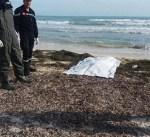 الداخلية التونسية: انتشال 73 جثة لمهاجرين غير شرعيين بعد غرقهم