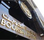 """""""بورصة الكويت"""" تنهي تعاملاتها على انخفاض المؤشر العام 3.6 نقطة"""