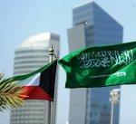 السعودية والكويت والإمارات تقول إنها ستعلن عن إجراءات لدعم اقتصاد البحرين