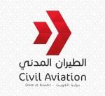 """""""الطيران المدني"""": تشغيل رحلتين اضافيتين غدا الثلاثاء للركاب الذين الغيت رحلات عودتهم من اسطنبول وطرابزون"""