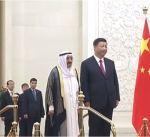 مراسم استقبال رسمية لسمو أمير البلاد في الصين