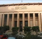 """محكمة مصرية تلغي أحكاما بالإعدام والمؤبد في """"أحداث السفارة الأمريكية"""""""