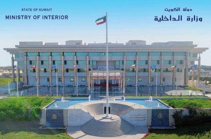 """""""الداخلية"""" تنفي وجود إضراب لسائقي الأجرة في مطار الكويت"""