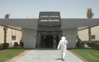 شركة كولن: علاج 45 عاملا بمستشفى الجهراء من تسمم غذائي بالمطلاع وأعمالنا مستمرة دون توقف