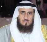 عمادي: السعودية قلب العالم الإسلامي.. تستشعر بآمال وآلام المسلمين