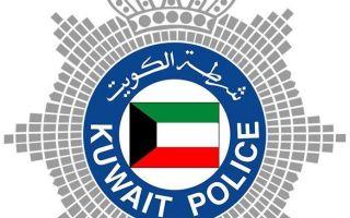 """""""الداخلية"""": ضبط مقيم يقوم بتصوير رجال الأمن أثناء تأدية واجبهم"""