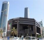 """""""بورصة الكويت"""" تنهي تعاملات الأسبوع على ارتفاع المؤشر العام 2.8 نقطة"""