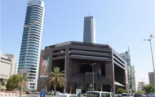 """""""بورصة الكويت"""" تنهي تعاملات الأسبوع على ارتفاع المؤشر العام 13.19 نقطة"""