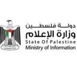 """""""الإعلام الفلسطينية"""": عدد الصحفيين في سجون الاحتلال الاسرائيلي بلغ 21 صحفيا"""