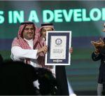 """السعودية تدخل """"غينيس"""" بأكبر """"هاكاثون"""" في العالم"""