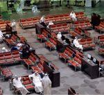 """""""بورصة الكويت"""" تنهي تعاملاتها الأسبوعية على ارتفاع المؤشر العام 8.14 نقطة"""