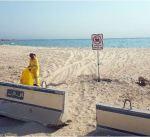 """""""الغوص"""": إغلاق مواقع دخول المركبات في ساحل """"أبوالحصانية"""" لضررها على البيئة"""