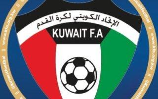 اتحاد القدم: لسنا طرفاً في تنظيم مباراة القادسية مع نظيره الزمالك المصري