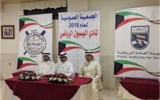 """""""بيسبول الكويت"""" الرياضي ينتخب مجلس إدارته للثلاث سنوات المقبلة"""