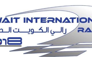 مدينة الكويت لرياضة المحركات تستضيف الجولة الرابعة من بطولة الشرق الاوسط للراليات