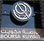 بورصة الكويت تنهي تعاملاتها على ارتفاع المؤشر العام 2ر4 نقطة