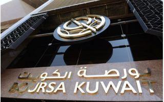 بورصة الكويت تنهي تعاملات اليوم على ارتفاع المؤشر العام 16ر36 نقطة
