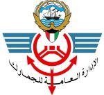 «الجمارك» :عدم وقوع خسائر تذكر للبضائع المستأمنة خلال فترة الأمطار