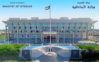 """""""الداخلية"""": ضبط عدد من المخالفين وتحرير مخالفات على مكاتب استقدام العمالة المنزلية"""