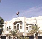 السفارة السورية في الكويت تنفي ما نشر عن تمويل الإرهاب: محاولة مشبوهة يسوؤها تطور العلاقات بين البلدين الشقيقين