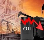 سعر برميل النفط الكويتي ينخفض 36ر3 دولار ليبلغ 63ر49 دولار