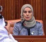 النائب فوزية زينل تفوز برئاسة مجلس النواب البحريني للفصل التشريعي الخامس
