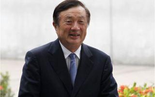 مؤسس هواوي: الشركة لا تتجسس لصالح الصين